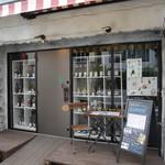 ローデヴィーニュ - お店の入り口