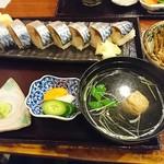 76719673 - 極上さば寿司定食