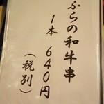 鈴喜福太郎 -