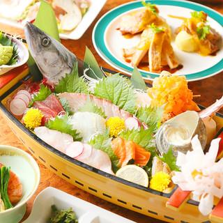 各種宴会は「大地」へ!鮮魚&旬の味覚を味わう自慢のコース