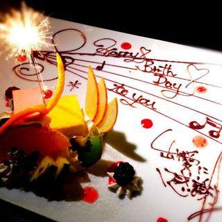 ♪♪サプライズで花火・写真・お花のプレゼント♪♪