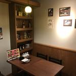 餃子酒家 -