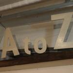 A to Z cafe - 店内模様