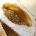 ベーカリークサマ - 秋野菜カレーパンカット