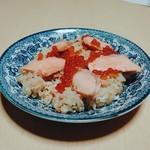 白井商店幸邦丸 -