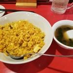 Gyouzanoantei - ゴールデン炒飯