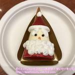 76730972 - サンタクロースのタルト~ホワイトチョコムース~