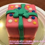 76730975 - クリスマス・プレゼント~マロン&チョコレート~
