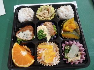華鮮 - つづじ弁当