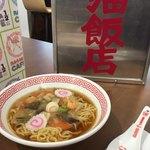 THE GUEST cafe&diner 大阪 -