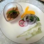 西洋料理 萬吉 - 本日のオードブル