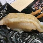 第三春美鮨 - 鮃 縁側 2kg 釣 浜〆 北海道噴火湾