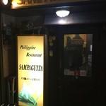 サンパギータ -