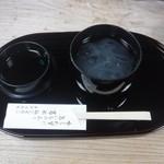 茶房 葛味庵 -