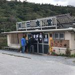 前田食堂 - 2017年11月20日  外観