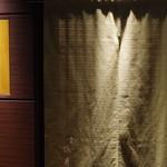 赤坂 詠月 - 暖簾