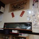 純華楼 - ☆厨房が見えます(^o^)/☆