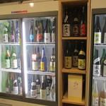 日本酒が永遠に飲める店 たまり場PON -