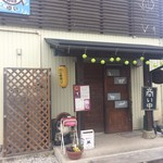 魚七商店 結 - 店舗の入口です。