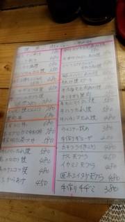 ひゃくしょう亭 - 2017/11
