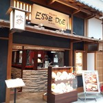 エッセドゥエ - お店の外観