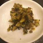 リトル成都 - 高菜
