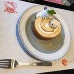 江ノ島 はろうきてぃ茶寮 - でぃあだにえる きなこロールケーキ