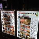 76753807 - 韓国の老舗15名店の味が楽しめるらしい。が、そもそも知らない。