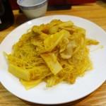 台湾料理 光春 - 黄金ビーフン1,300円
