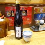 台湾料理 光春 - 7年甕出し紹興酒640ml2,950円