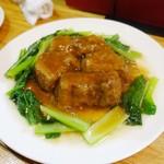台湾料理 光春 - 豚の角煮1,980円