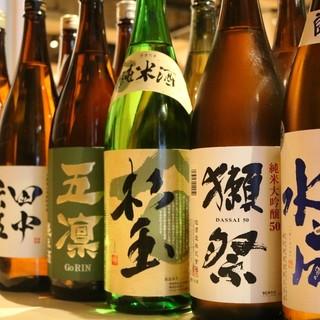 【日本酒が進むお店】