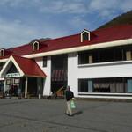 谷川岳ドライブイン お菓子の家 - 外観