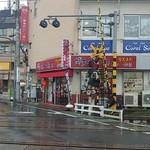 博多らーめん 一心堂 - 下井草の駅前です