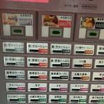 博多らーめん 一心堂 - 食券の券売機ボタンです