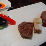 Akasakarikyuu - 焼き物入り前菜三種盛り合わせ