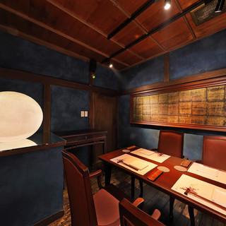 花鳥風月をテーマにした4つの【完全個室】で特別なディナーを