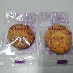 レパコガーデン イオン名取店 - Onion