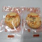レパコガーデン イオン名取店 - Cheese