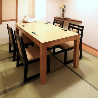 接待に最適な個室(椅子席)