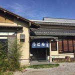 讃岐うどん 一の茶屋 - お店の外観