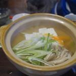 栞   - 湯豆腐