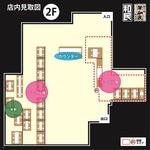 坐・和民 - 当店2階のお席です。
