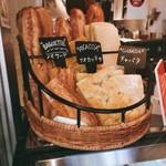 Mmmozza - パンは3種類から選べます。パンによってだいぶ味が変わると思うけど…結局、何をウリにしているの?