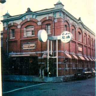 1956年創業。大阪の老舗鉄板焼店