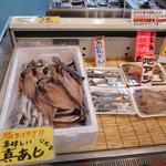 魚平 - 料理写真:店内