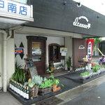 イタサン亭 - お店の外観