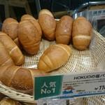 HOKUO - 塩パン¥110