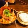 ソウルストア - 料理写真:チキンと野菜のカリー & 厚切り道産ベーコン トッピング