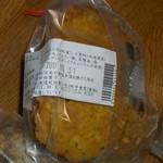 cona菓子店 - アルミニウム不使用のベーキングパウダー使用。